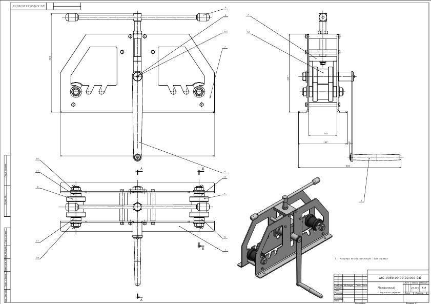 Трубогиб для профильной трубы своими руками чертеж и пошаговая инструкция