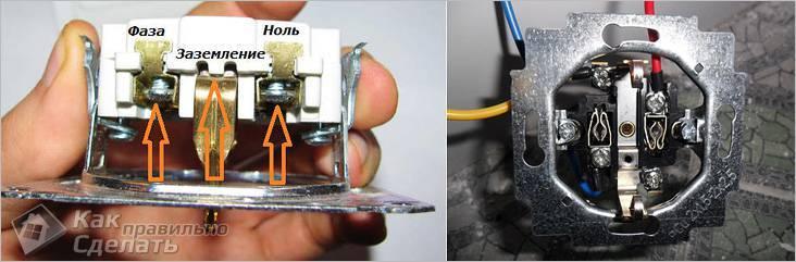 Как самостоятельно заменить розетку? подробная инструкция с фото.
