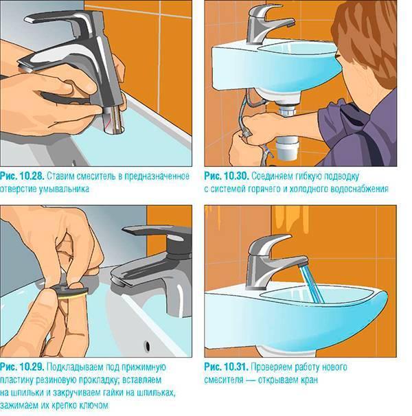 Установка смесителя – инструкция, пошаговое руководство