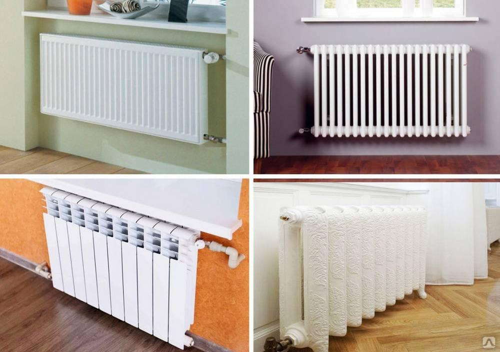 Какие радиаторы отопления лучше для квартиры: обзор моделей