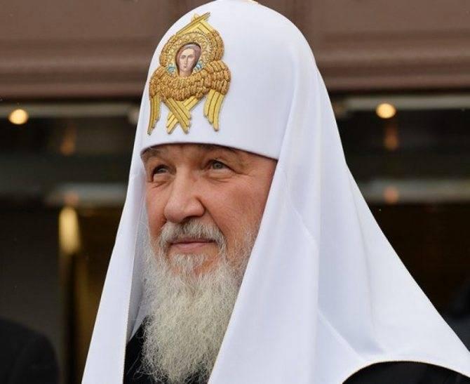 Патриарх кирилл: биография, личная жизнь, жена и дети, фото