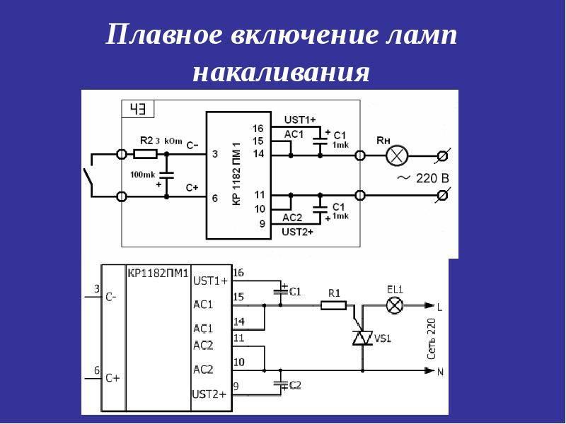 Схема подключения светодиодов на 5 и 12 вольт