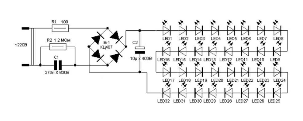 Светодиодная лампа своими руками: как и из чего сделать   строй советы