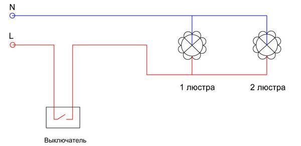 Как подключить двойной (двухклавишный) выключатель