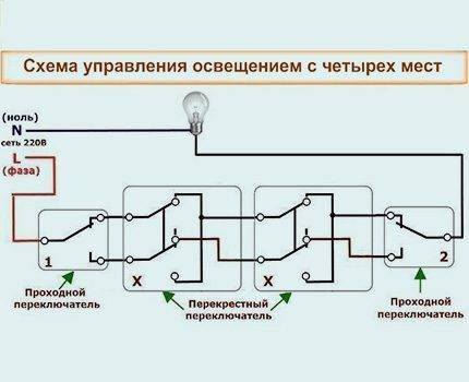 Как подключить перекидной рубильник: схема с инструкцией
