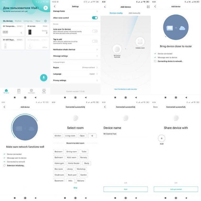 Умный дом Xiaomi: особенности проектирования, обзор основных узлов и рабочих компонентов