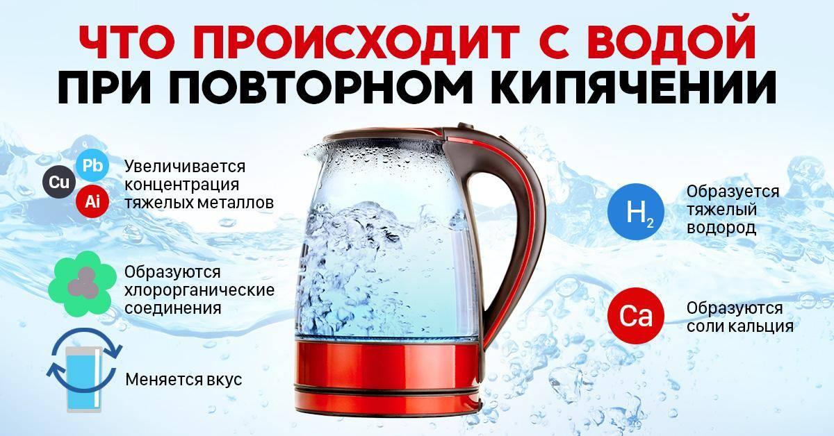 Почему нельзя кипятить воду дважды или чем опасна «мёртвая вода»