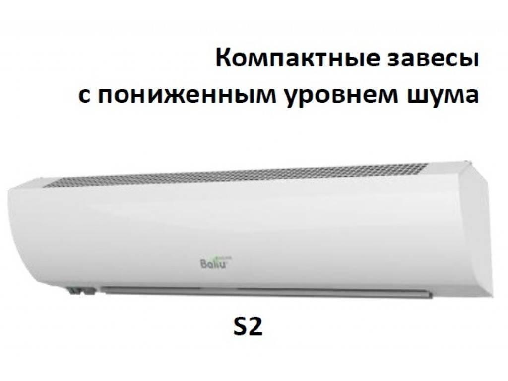 Обзор моделей электрических тепловых завес баллу