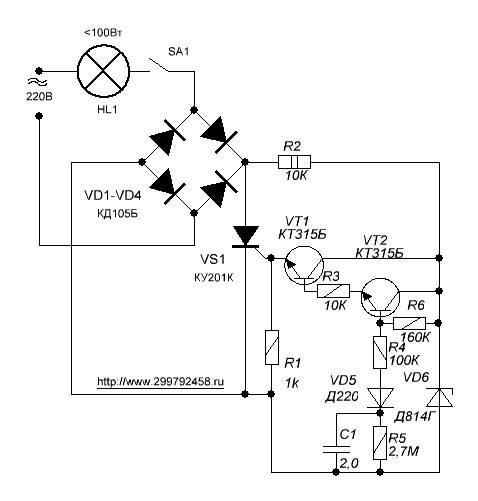 Плавное включение ламп накаливания в сети 12 и 220 в: схемы и устройства для постепенной нагрузки > свет и светильники