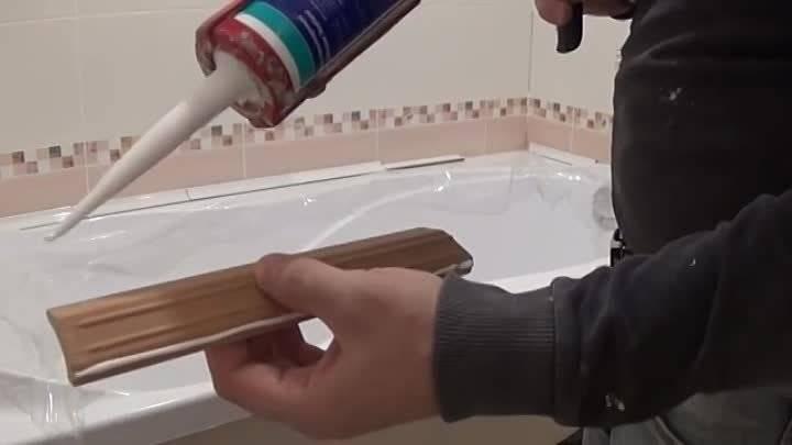 Бордюрная самоклеящаяся лента для ванной: нюансы выбора и установки