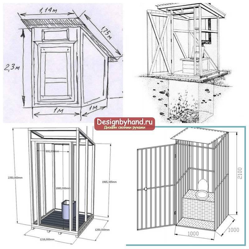 Чертеж дачного туалета: популярные схемы строительства - точка j