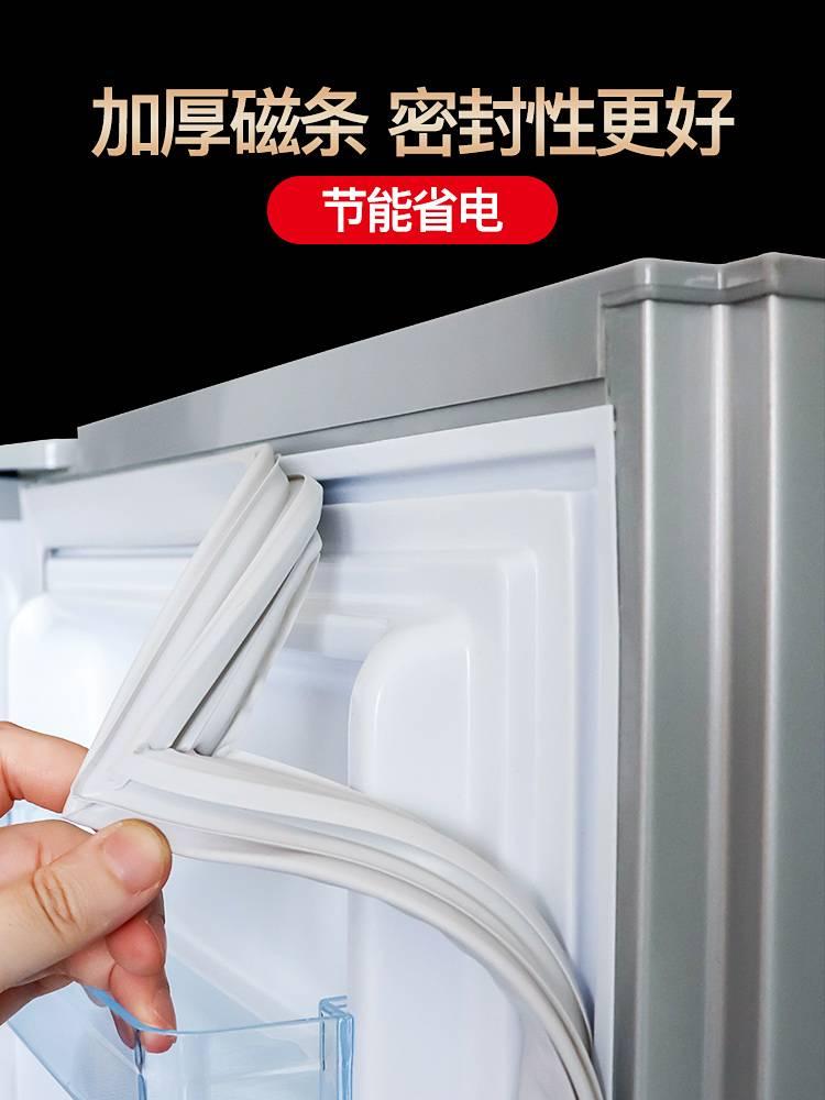 Уплотнитель для холодильника: когда требуется замена?