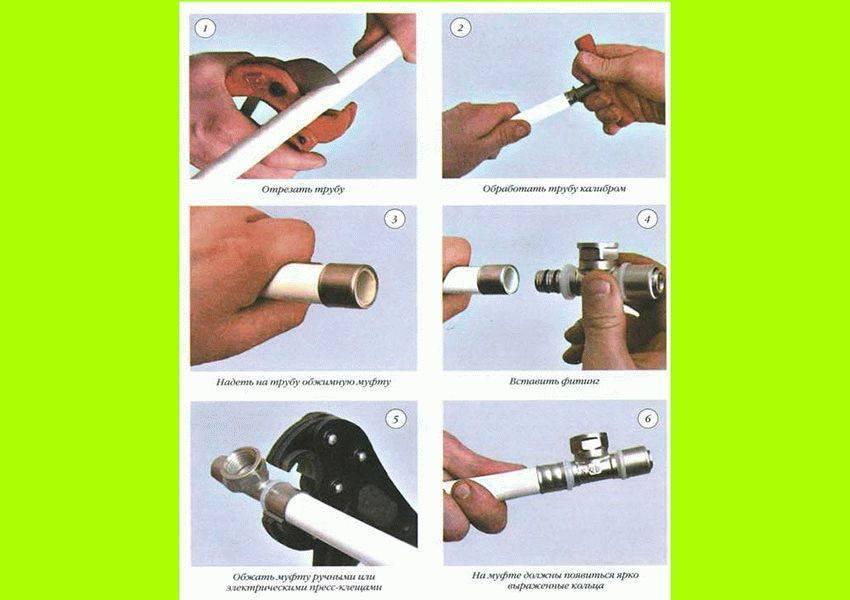 Монтаж металлопластиковых труб отопления: способы соединения