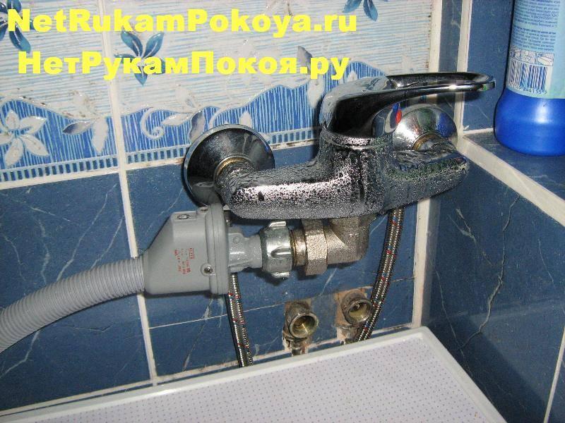 Подключение стиральной машины к водопроводу и канализации: подробная инструкция