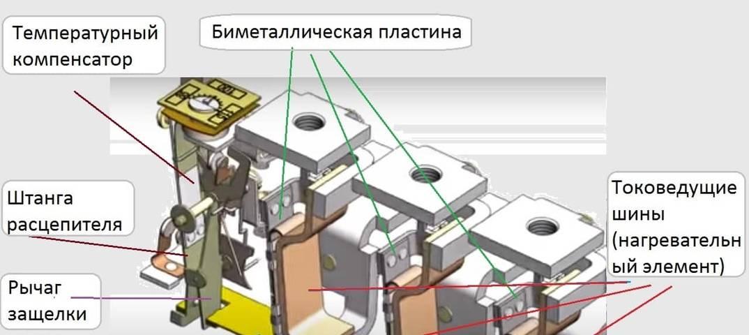 Принцип работы и схема подключения тепловых реле
