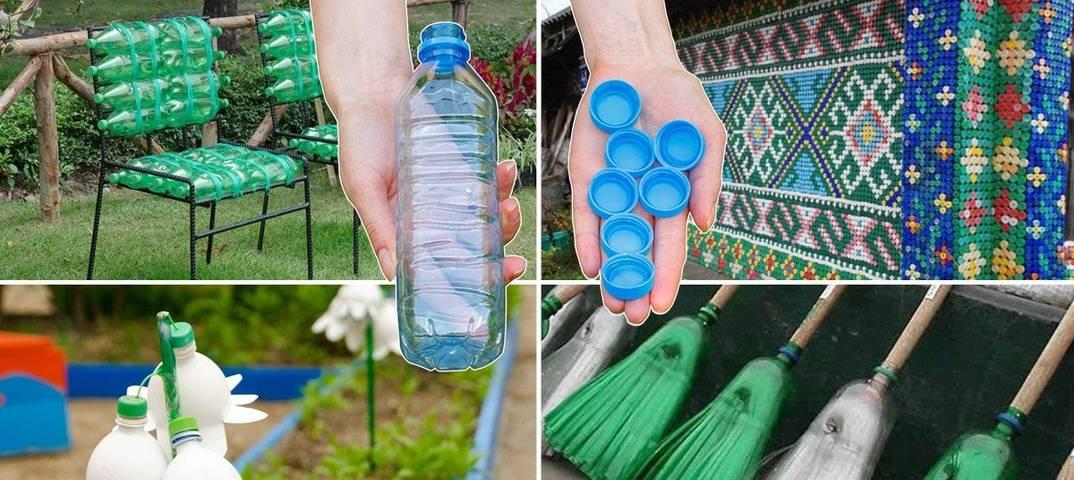 Проект «вторая жизнь пластиковой бутылки» в средней группе. воспитателям детских садов, школьным учителям и педагогам - маам.ру