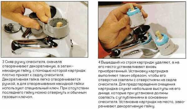 Как заменить картридж в смесителе: правильная замена своими руками