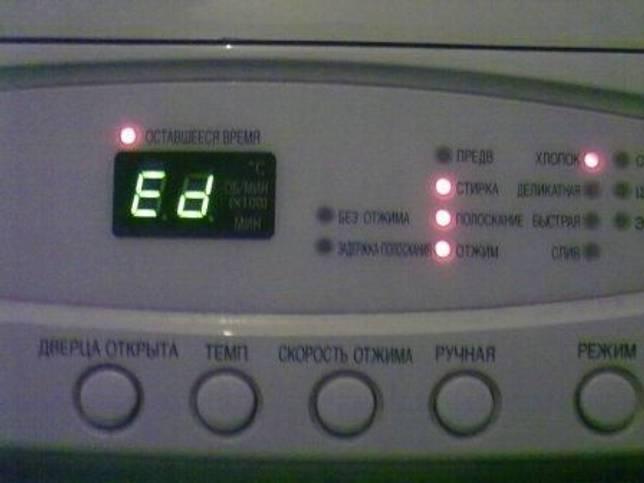 Коды ошибок стиральных машин samsung: расшифровка и описание