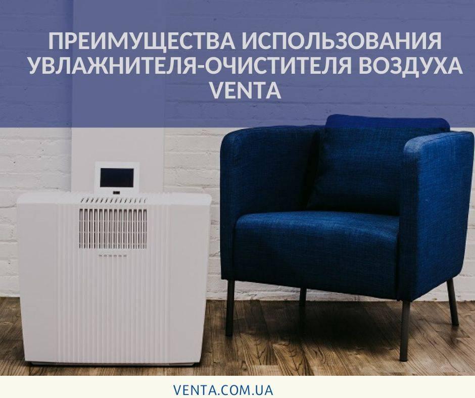 Нужен ли увлажнитель воздуха в квартире? аргументы за и против | отделка в доме