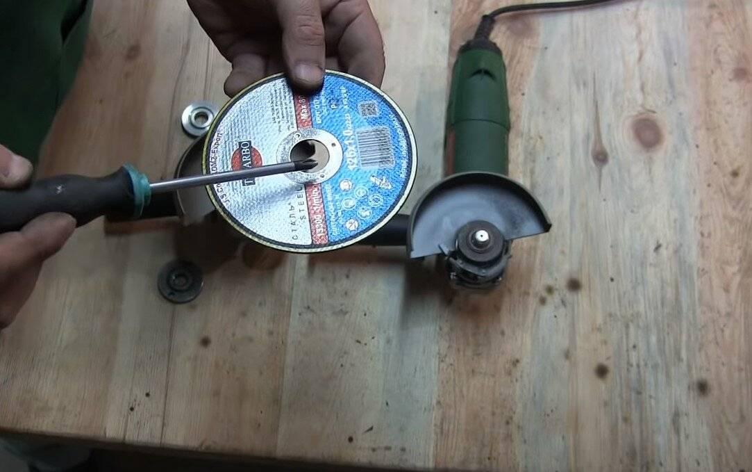Какой стороной правильно установить диск на болгарку