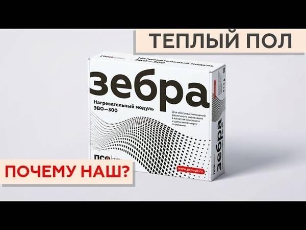 Нагреватель зебра эво-300 (soft, st, pro, ex): обзор, схема подключения, инструкция