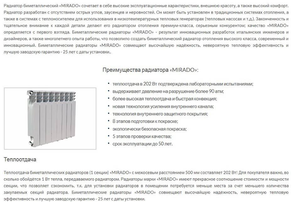 Особенности стальных радиаторов отопления