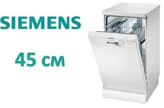 Лучшие встраиваемые посудомоечные машины до 60 см на 2021 год