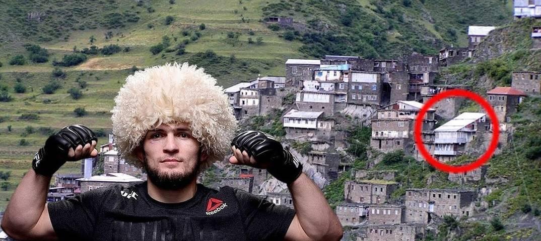Где и как живет спортсмен хабиб нурмагомедов