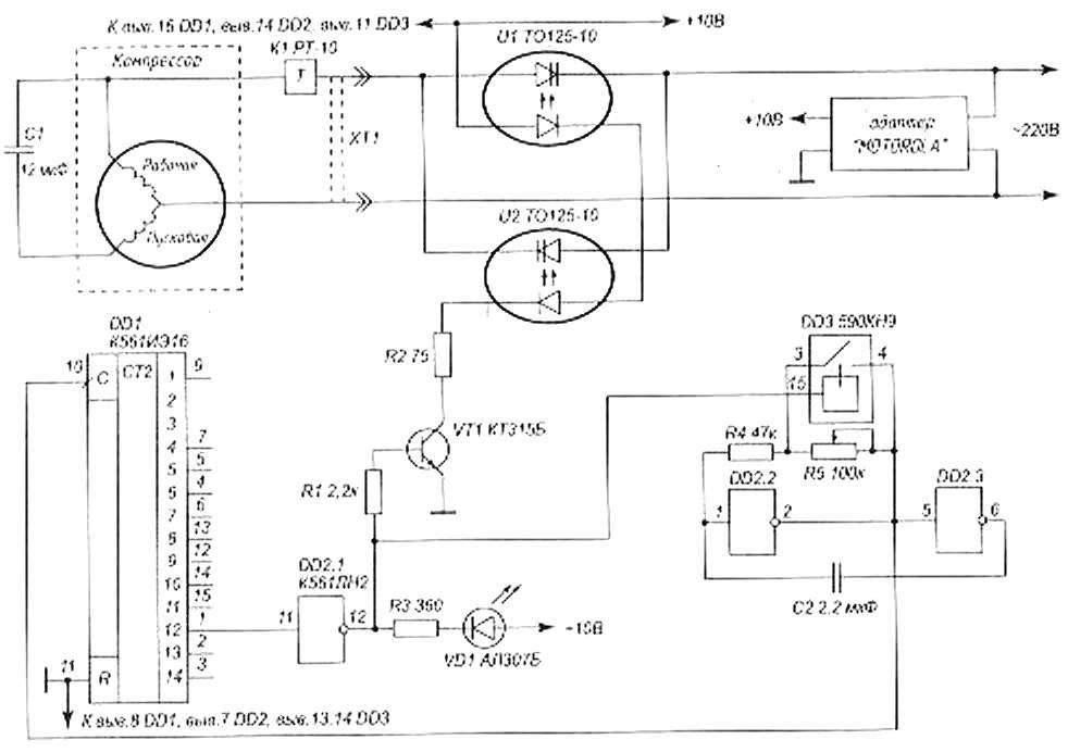 Электрическая схема холодильника atlant: двухкамерный, однокомпрессорный, двухкомпрессорный, принцип и действия бытового морозильника, цикл работы, устройство, через какое время должен отключаться, включения и выключения