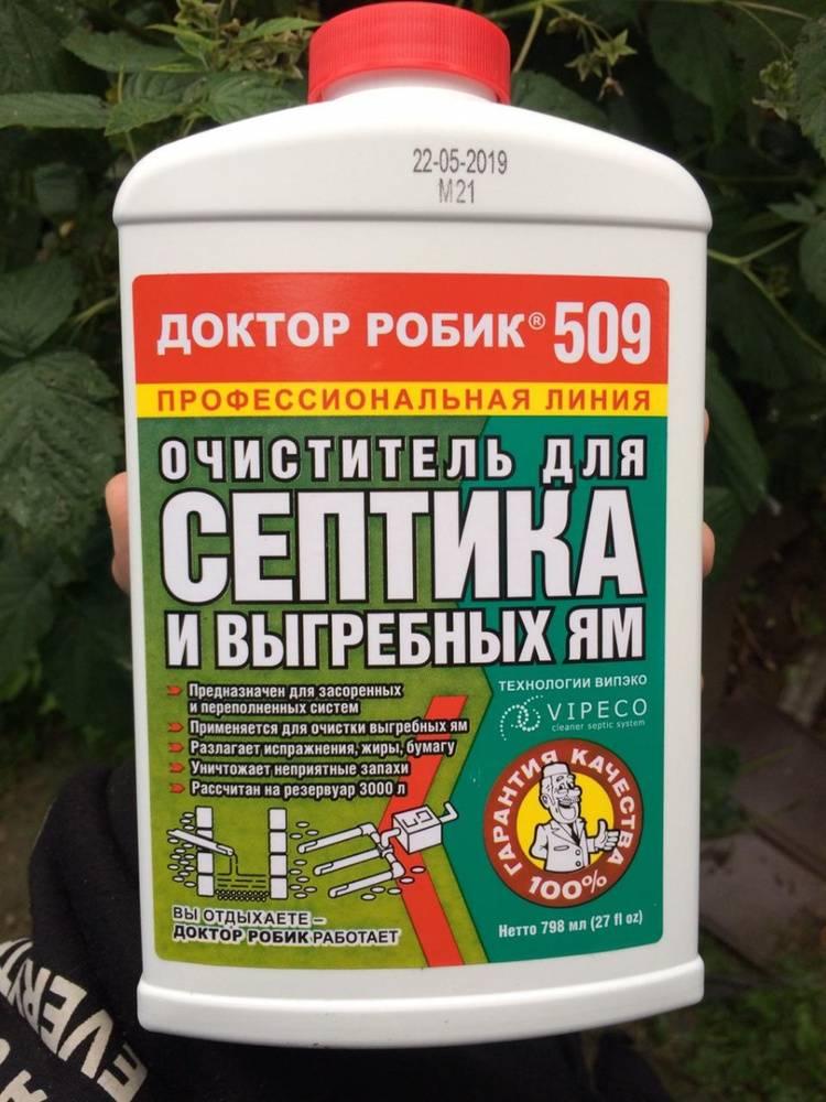 Бактерии для выгребных ям и септиков доктор робик 509, 609, 809, 309, 209, а109