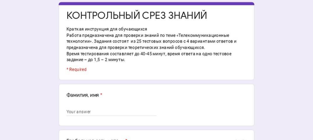 Как можно заработать сантехнику на сайте profi.ru, отзывы