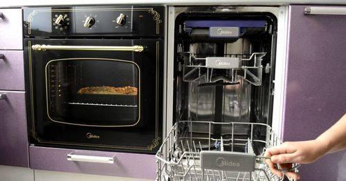 Посудомоечная машина midea mfd45s100w с широким ассортиментом опций