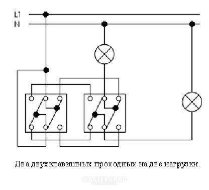 Проходной выключатель— схема подключения на 2 клавиши, фото и видео
