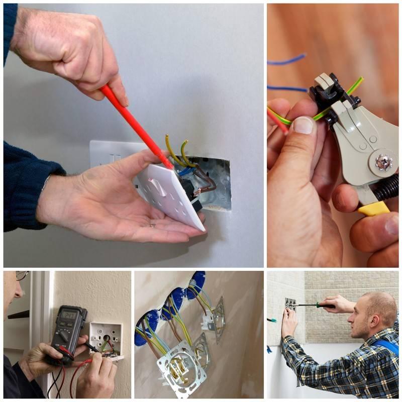 Замена электропроводки, демонтаж старой проводки, прокладка новой