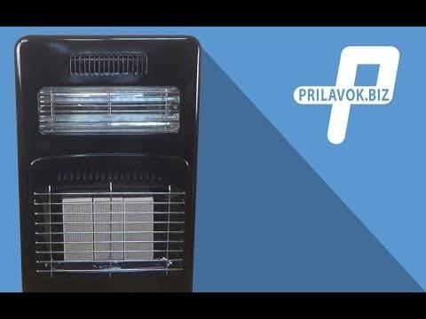 Газовый обогреватель для жилого помещения: как правильно выбрать нагреватель
