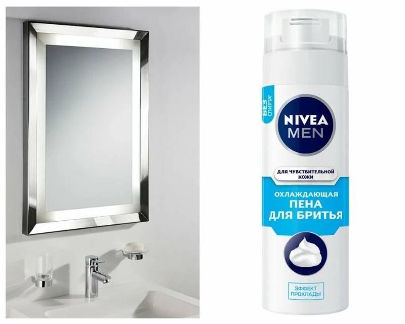 Как сделать, чтобы зеркало в ванной не запотевало: 5 лучших способов: новости, ванная комната, лайфхаки, полезные советы
