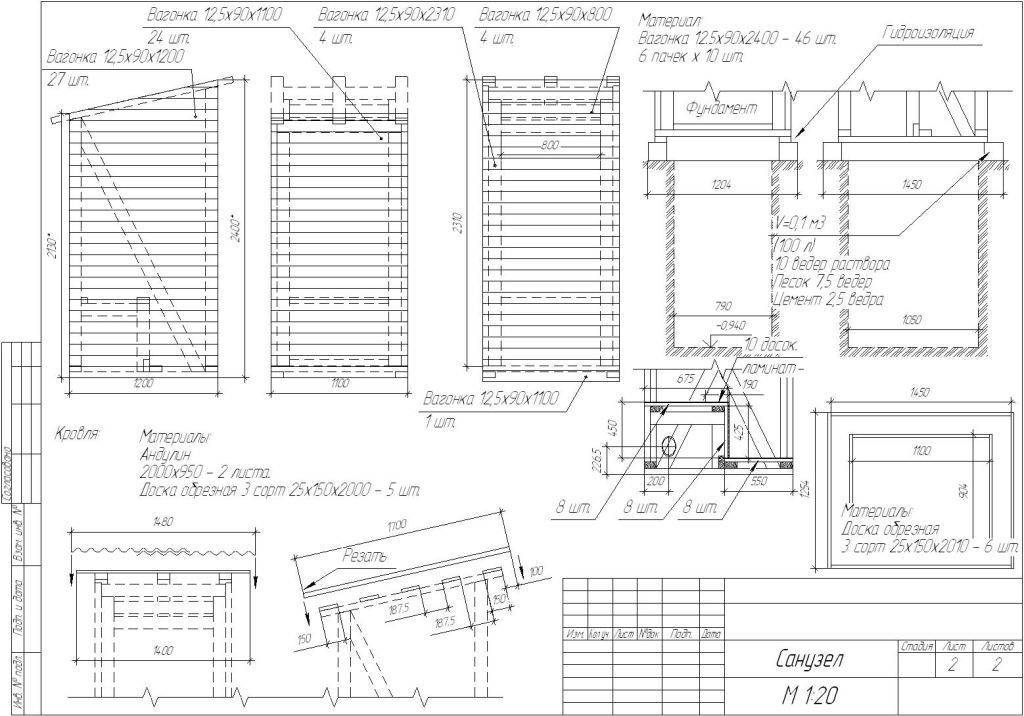 Чертеж дачного туалета: популярные схемы постройки для самостоятельного проекта