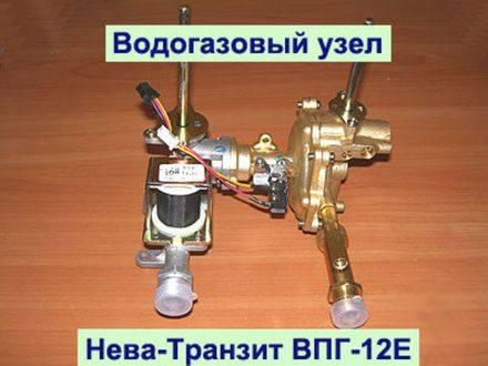 Газовая колонка: принцип работы, разновидности и преимущества газовых конструкций