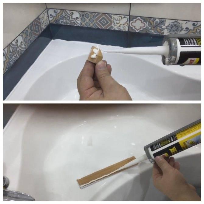 Бордюры для ванны: керамический, пластиковый, самоклеющийся