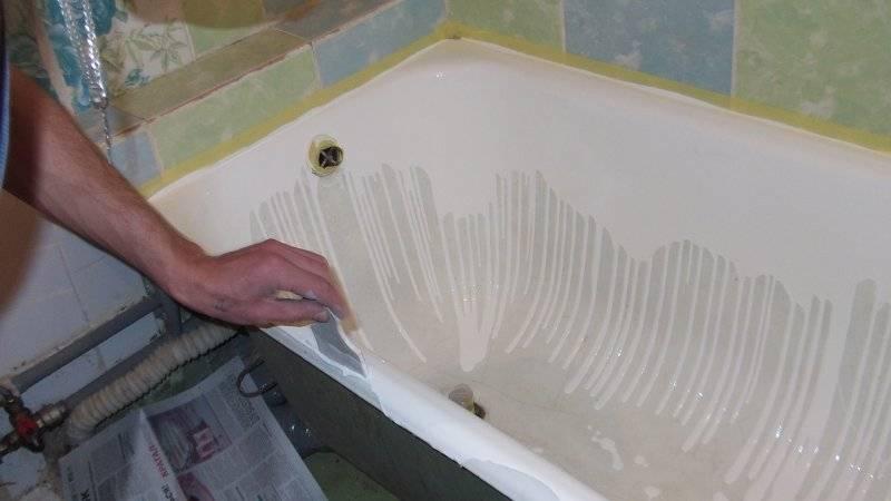 Восстановление акрилового покрытия ванны