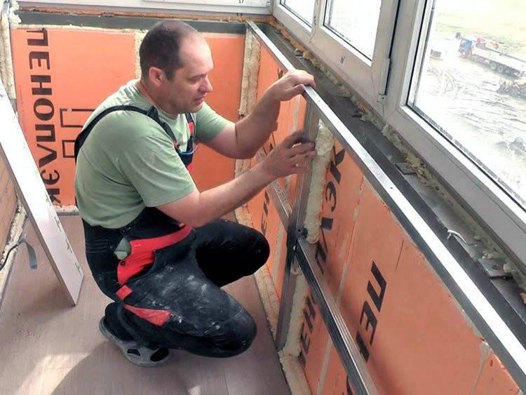 Как утеплить лоджию изнутри: инструкция по утеплению своими руками