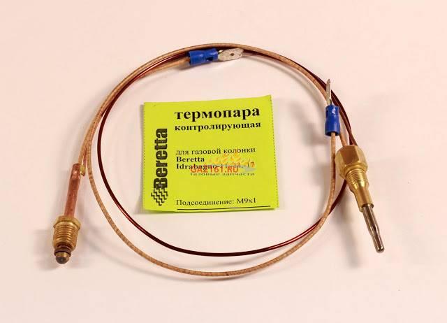 Термопара газовой колонки – ремонт своими руками сваркой