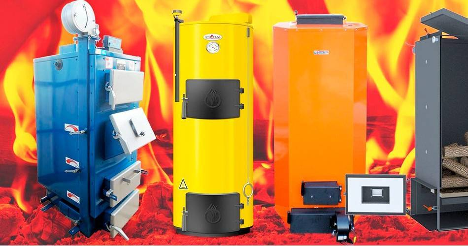 Лучшие твердотопливные котлы отопления для частного дома: мощность и средняя цена