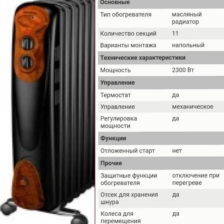 Что лучше выбрать конвектор или тепловентилятор?