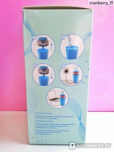 Как наливать воду в увлажнитель воздуха. обзор