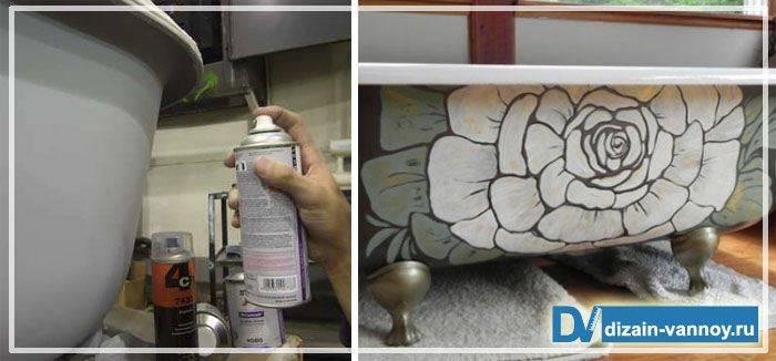 Как и чем можно в домашних условиях покрасить ванну