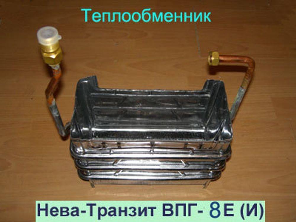 Как выбрать газовую колонку для частного дома: типы, размеры, производители
