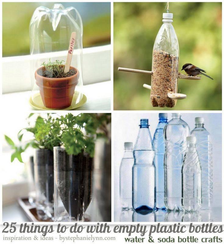 Переработка и утилизация пластиковых бутылок