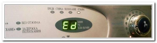 О чем сигнализирует код ошибки he2 стиральной машины samsung?