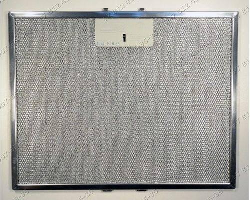 Фильтр для вытяжки - советы экспертов как выбрать лучшие модели для современных вытяжных систем (60 фото)